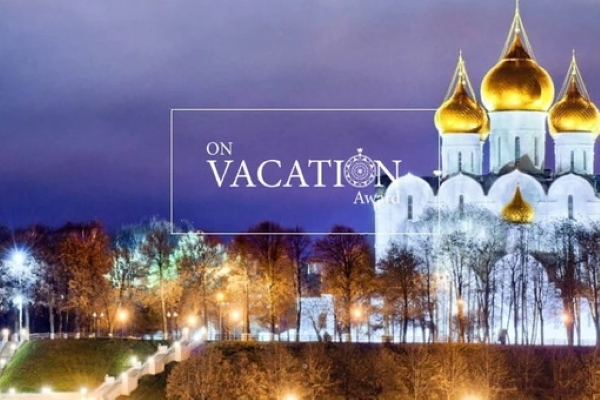 Конкурс «On Vacation Russia Award»